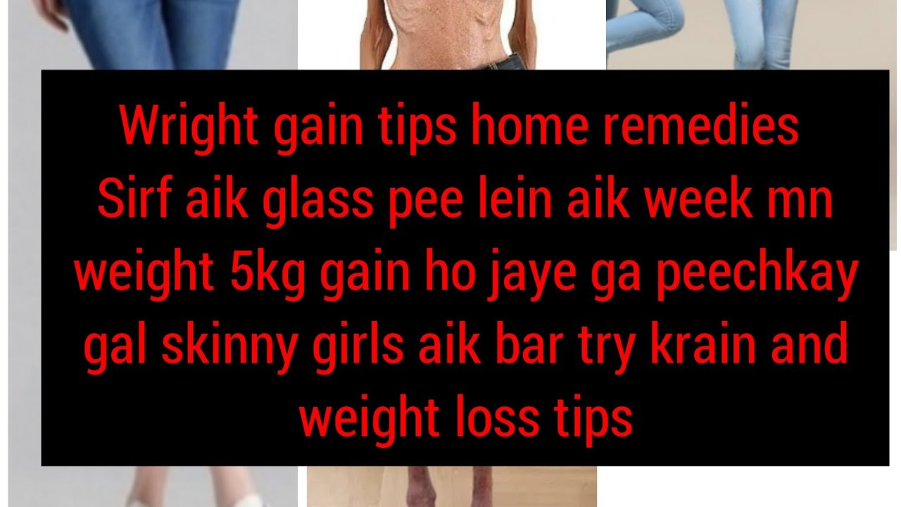 Weight Loss Or Weight Gain Tips Home Remedies Sam S Health And Fitness